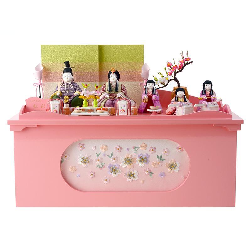 広告の品 雛人形 ひな人形 雛 収納飾り 五人飾り 木目込み 虹彩 h263-sz-1845-s26