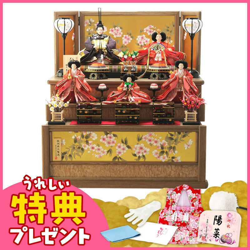 雛人形 ひな人形 コンパクト収納飾り 三段飾り 五人飾り 別誂御調 ひいな飾 h273-hs-t4-370-s