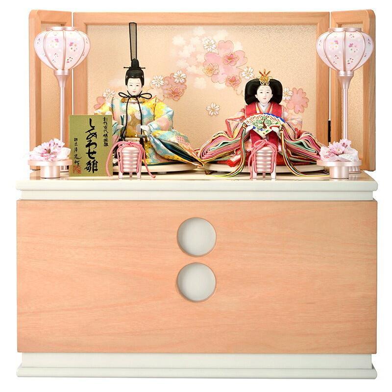 雛人形 ひな人形 雛 コンパクト収納飾り 親王飾り 雛匠 月志作 しあわせ雛 こずえセット h283-mi-tj-kozue