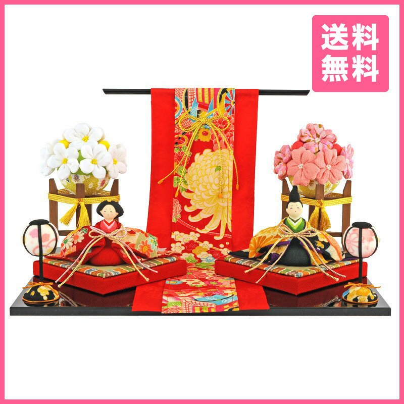雛人形 コンパクト ひな人形 雛 平飾り 親王飾り 花小路雛 h283-rk-1-0692