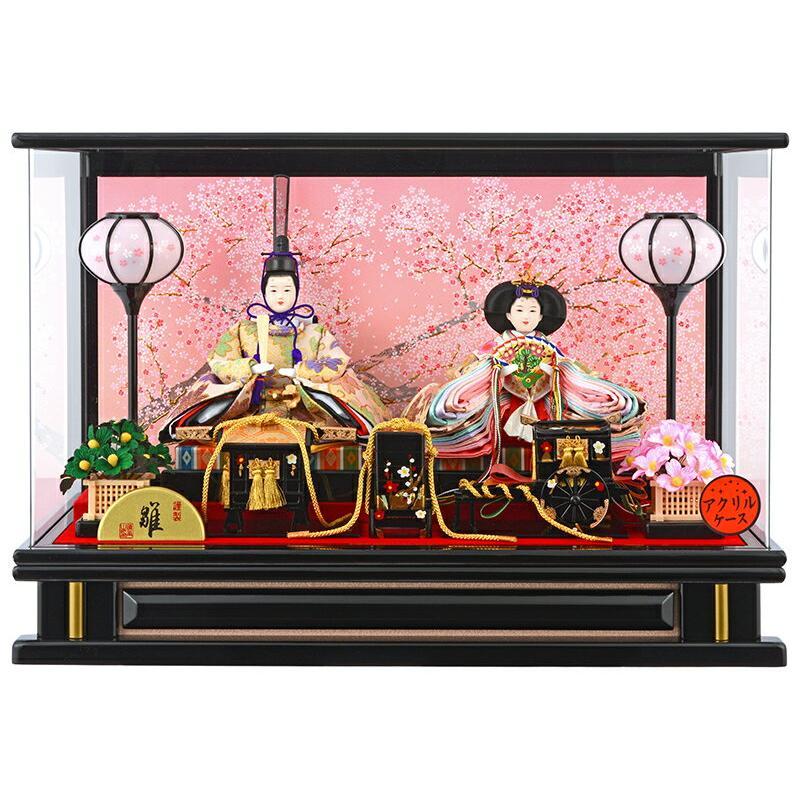 限定品 雛人形 コンパクト ひな人形 ケース飾り 親王飾り 芥子二人 衝立ケース アクリルケース h283-sg-3-10bk
