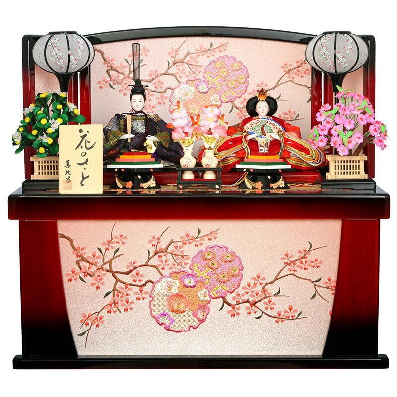 雛人形 ひな人形 雛 コンパクト収納飾り 親王飾り 花のさと 赤黒ぼかし 雪輪刺繍 h293-ed-3n202