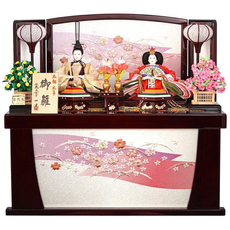 雛人形 ひな人形 雛 コンパクト収納飾り 親王飾り 一晃作 木胴木手 ワイン色 桜刺繍 h293-ed-3n204