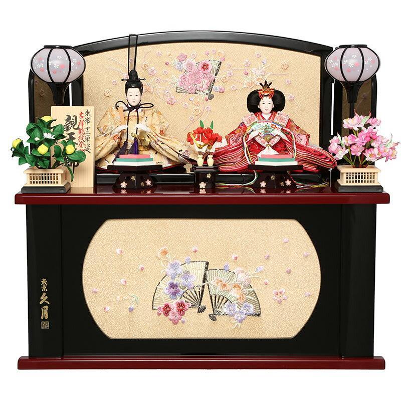 雛人形 久月 ひな人形 雛 コンパクト収納飾り 親王飾り 束帯十二単 小三五 吉祥鶴紋 金襴 h293-kcp-s29176