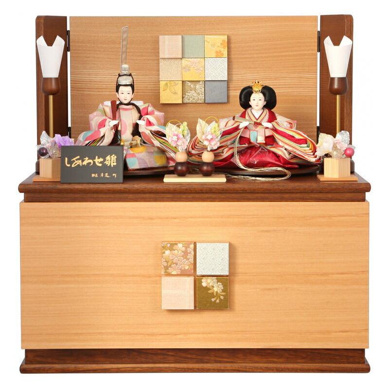 雛人形 ひな人形 雛 限定品 コンパクト収納飾り 親王飾り 月志作 ここのえ収納 彩鳳 京十二番親王 h293-tj-kokonoe