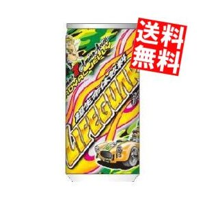送料無料 チェリオ ライフガード 185g缶 30本入|at-cvs