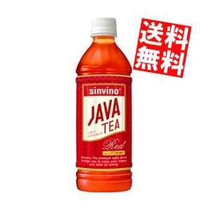 送料無料 大塚食品 シンビーノ ジャワティ ストレートレッド 500mlペットボトル 24本入 at-cvs