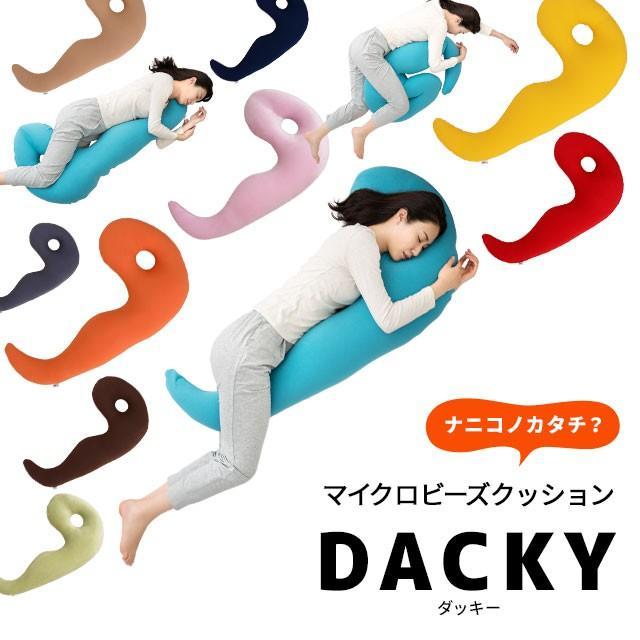 究極の横向き寝を探し、たどり着いた独自の形の抱き枕。