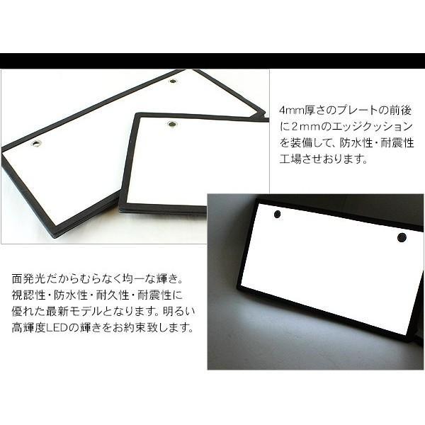 LED 電光ナンバー 字光式/超薄型3mm 2枚セット ナンバープレート ナンバーフレーム 外装パーツ|at-parts7117|03
