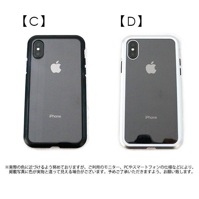 10 アイフォン iPhone(アイフォン)のガラス割れ(軽度)と画面割れ(中度・重度)の違いについて