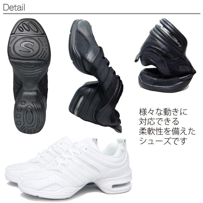 ダンススニーカー【黒/白】【ジャズダンスシューズ/ジャズシューズ】【スプリットソール】DS-B108 atarima 03