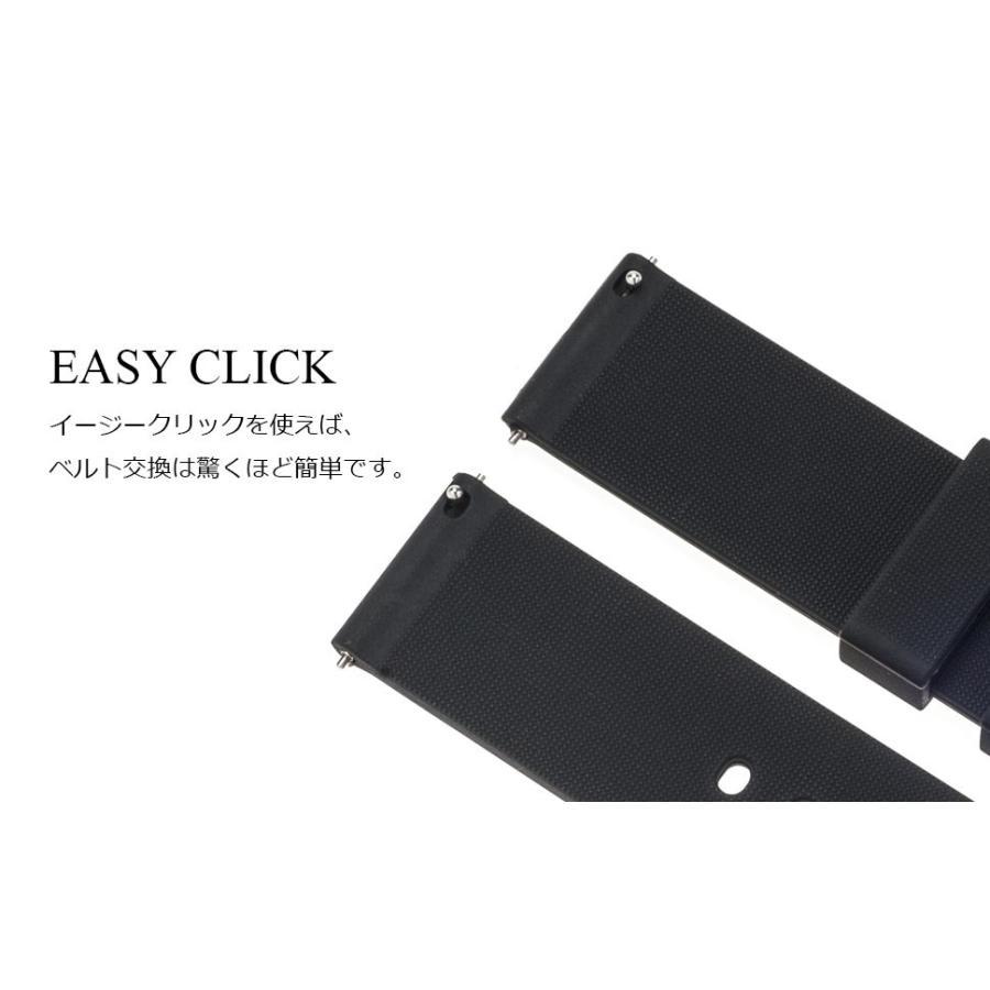 時計 ベルト 腕時計 バンド 18mm 20mm 22mm EMPIRE シリコン イージークリック atdigiplus 03
