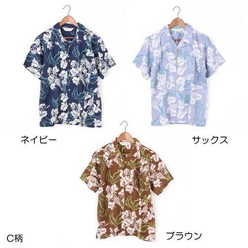 メンズ アロハシャツ レーヨン ジンジャー フラワー プリント M/L/LLサイズ レーヨン 100% ハワイアン  アロハ シャツ|atelier-ayumi