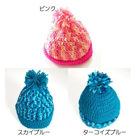 手編みのニット帽 ミックスカラー〈ピンク スカイブルー ターコイズ〉 ポンポン付き ニットキャップ 日本製 レディース ナチュラル 送料無料 ハンドメイド 帽子 atelier-ayumi