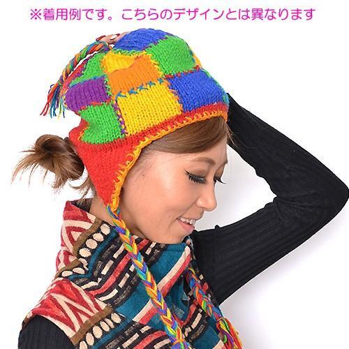 パッチワーク 風 カラフル チェック ニット帽〈パープル&ピンク〉送料無料 ウール ネパール製 レディース 帽子 ビーニー ブロックチェック|atelier-ayumi|02
