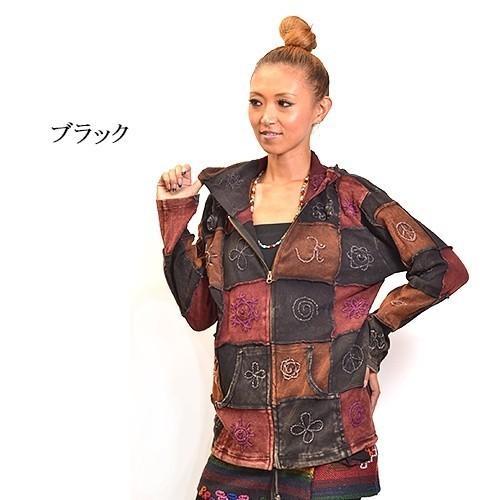 ネパール製 パッチワーク ジップアップ パーカー フラワー刺繍〈ブラック〉 エスニック 送料無料 アウター|atelier-ayumi