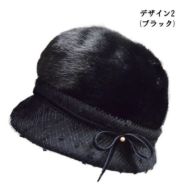 帽子 毛皮の帽子 ブリムチュール使いのミンククロッシェ 手作り日本製|atelier-doraneko|02