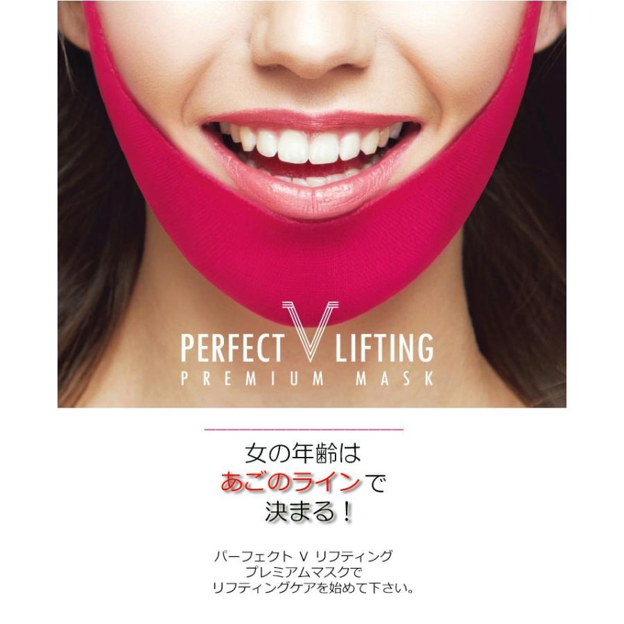 あご (あご) - Japanese-English Dictionary - JapaneseClass.jp