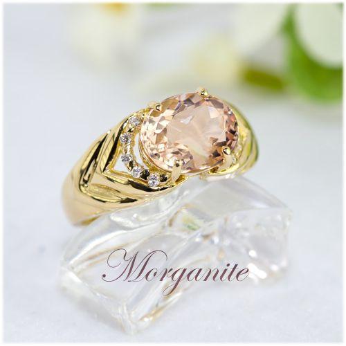 独特な モルガナイト 指輪 指輪 リング K18YG 2.5ct モルガナイト K18YG, 二宮町:9ac5e520 --- airmodconsu.dominiotemporario.com