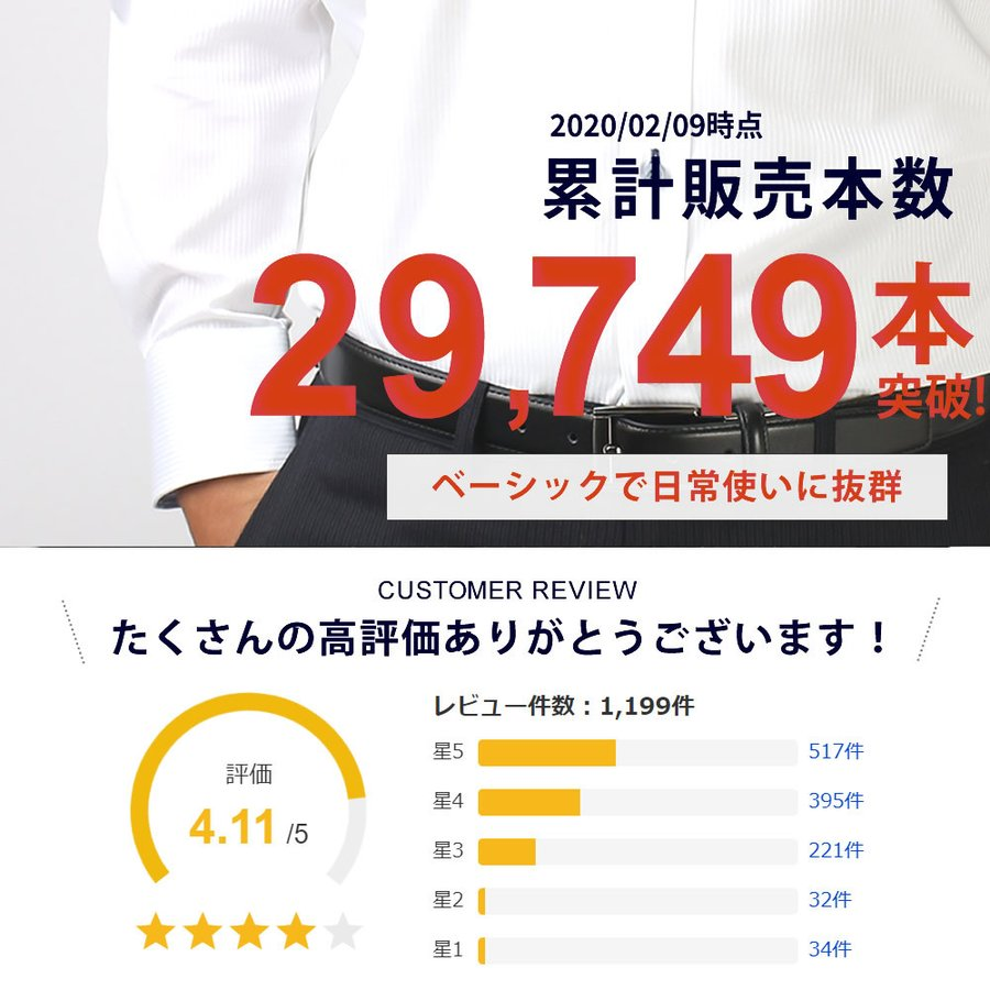 ベルト メンズ 表裏牛革  1000円ポッキリ ビジネス カジュアル 調整 レザー 黒 茶 ブラック ブラウン oth-ux-be-1671 メール便で送料無料【5】|atelier365|02