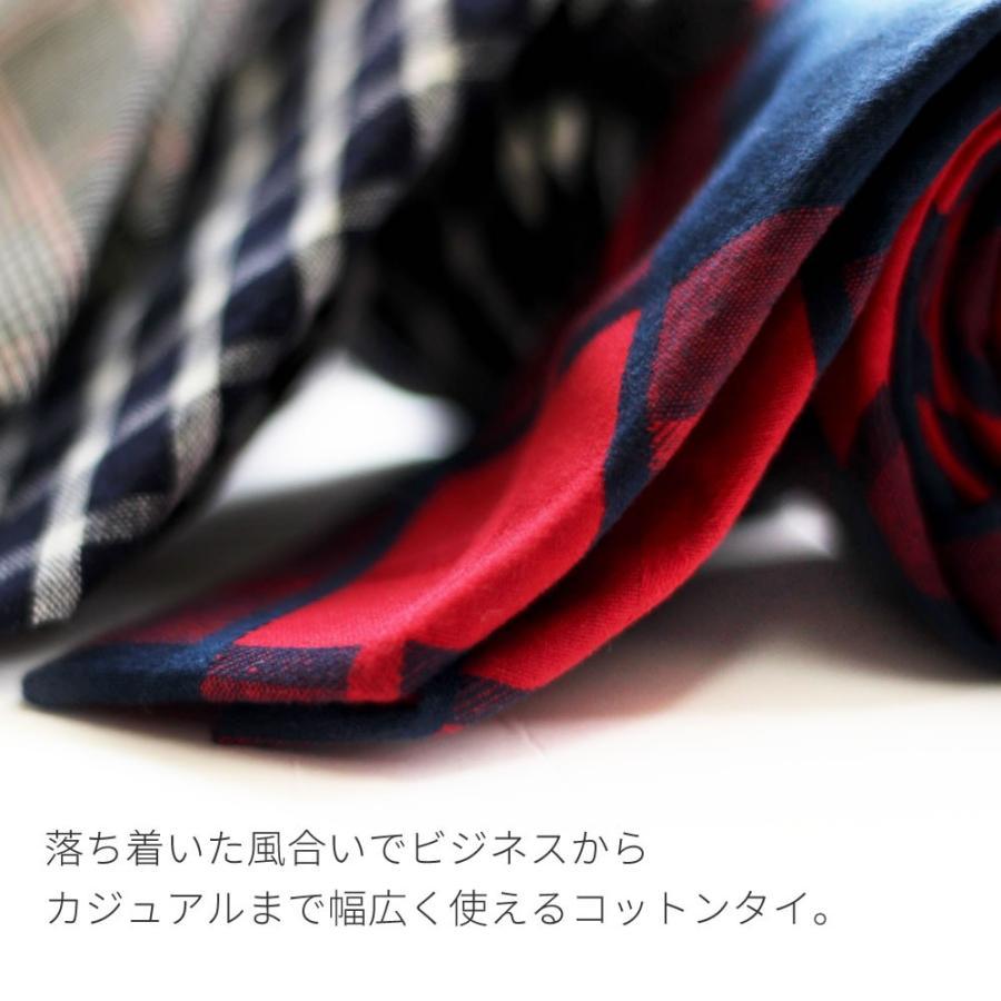 ネクタイ コットンタイ 選べる31種類 無地 チェック フォーマル ドット 結婚式 白 ブルー ピンク 黒 oth-ux-ne-1674 メール便で送料無料【2】 clz ntc|atelier365|03