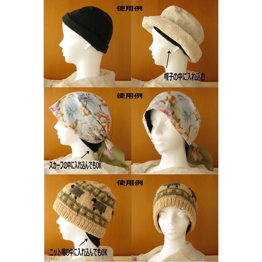 抗がん剤等脱毛時の帽子 ケア帽子 医療用帽子 にも使える 夏に涼しく下地にもなる ゆったりガーゼ帽子 ブラックウォッチ 黒|atelierf|06