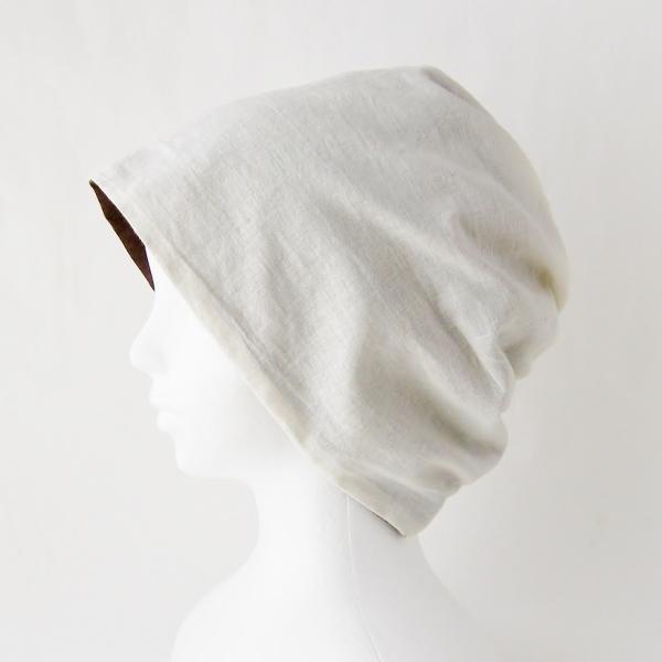 ターバン風帽子 茶 生成 夏用 ガーゼ リバーシブル 医療用帽子 抗がん剤帽子 脱毛時の帽子 ケア帽子にも atelierf 13