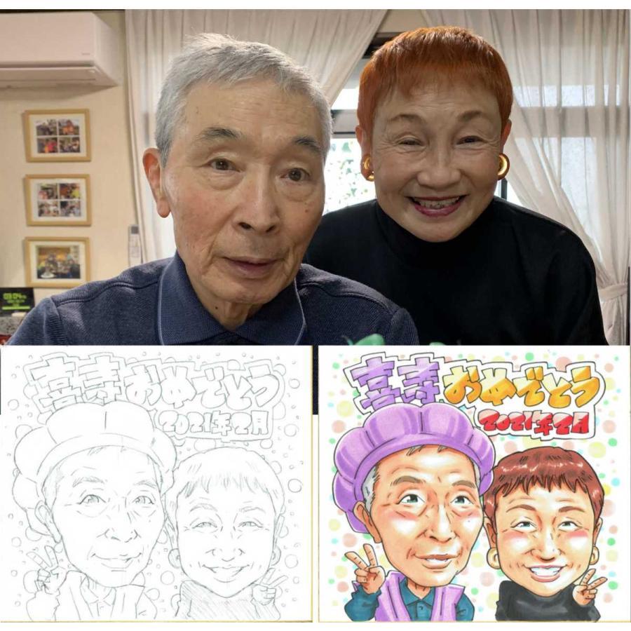 喜寿のお祝い 77歳 似顔絵 プレゼント 祖父 祖母 男性 女性 色紙 ラッピング 無料|atelierhiro|05