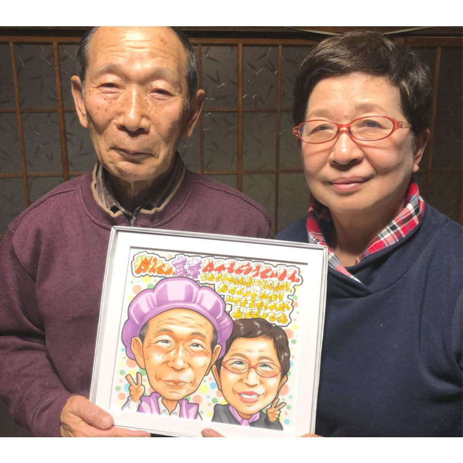 喜寿のお祝い 77歳 似顔絵 プレゼント 祖父 祖母 男性 女性 色紙 ラッピング 無料|atelierhiro|08