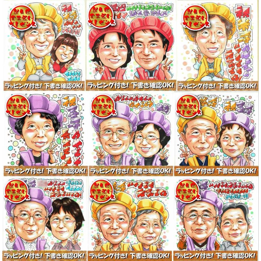 七五三 名入れ メッセージ 子供 男の子 女の子 似顔絵 プレゼント 色紙 ラッピング 無料 atelierhiro 02