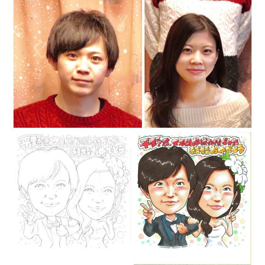 七五三 名入れ メッセージ 子供 男の子 女の子 似顔絵 プレゼント 色紙 ラッピング 無料 atelierhiro 10