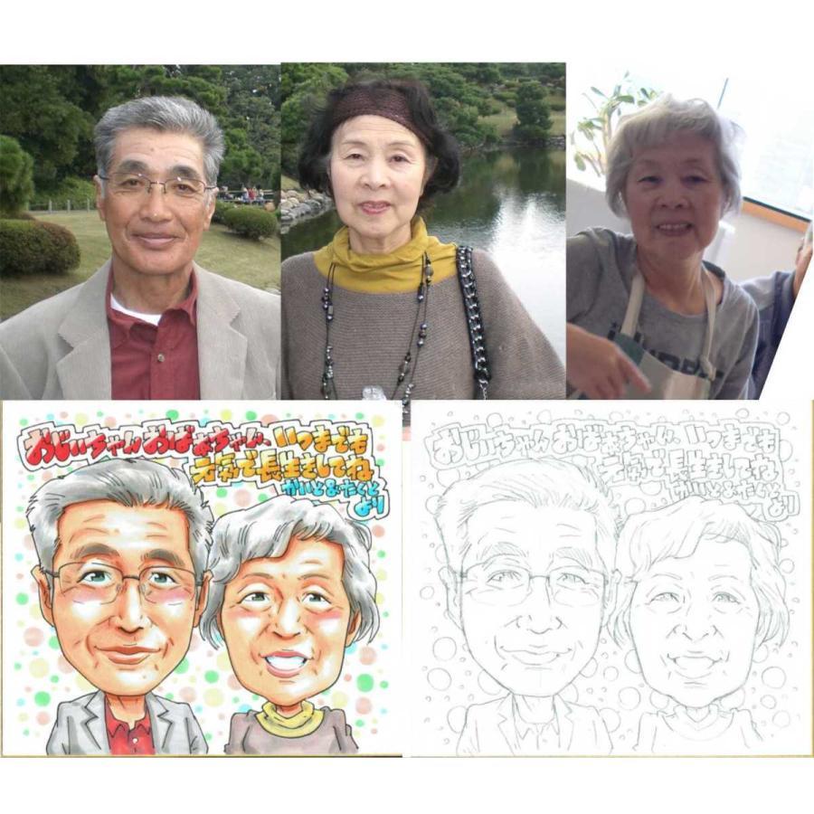 古希のお祝い 70歳 喜寿のお祝い 77歳 ちゃんちゃんこ 似顔絵 プレゼント 祖父 祖母 男性 女性 色紙|atelierhiro|04