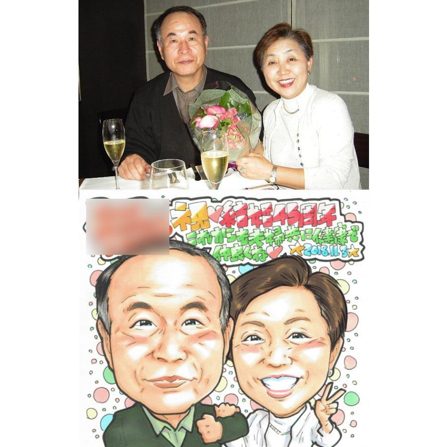 古希のお祝い 70歳 喜寿のお祝い 77歳 ちゃんちゃんこ 似顔絵 プレゼント 祖父 祖母 男性 女性 色紙|atelierhiro|05