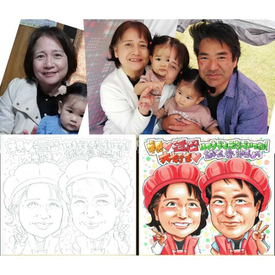 古希のお祝い 70歳 喜寿のお祝い 77歳 ちゃんちゃんこ 似顔絵 プレゼント 祖父 祖母 男性 女性 色紙|atelierhiro|09