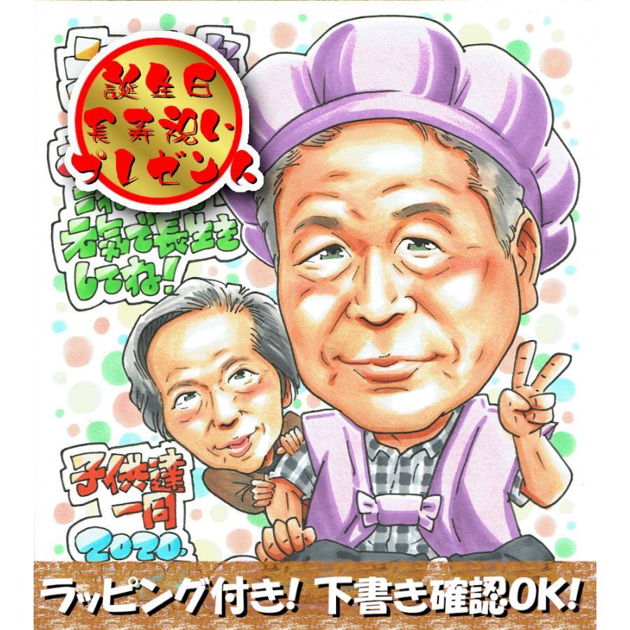 家族記念 誕生日プレゼント似顔絵  色紙サイズ ラッピング無料 atelierhiro 10