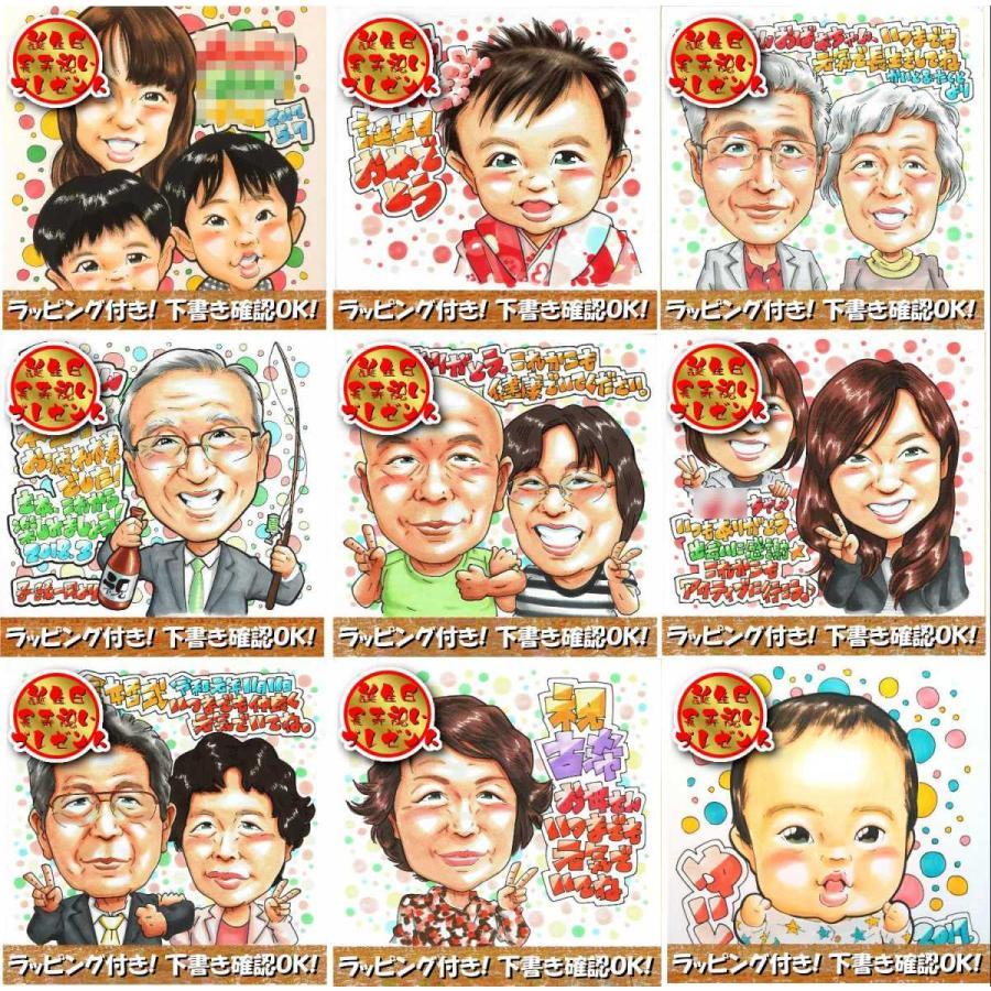 家族記念 誕生日プレゼント似顔絵  色紙サイズ ラッピング無料 atelierhiro 03