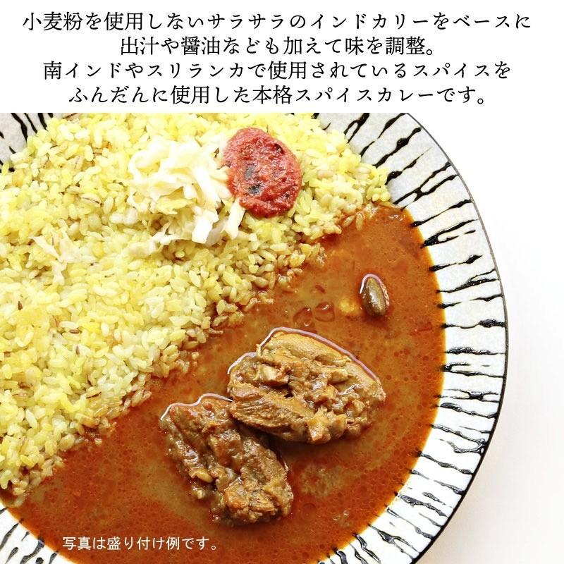 ぱんにゃ カレー レトルト