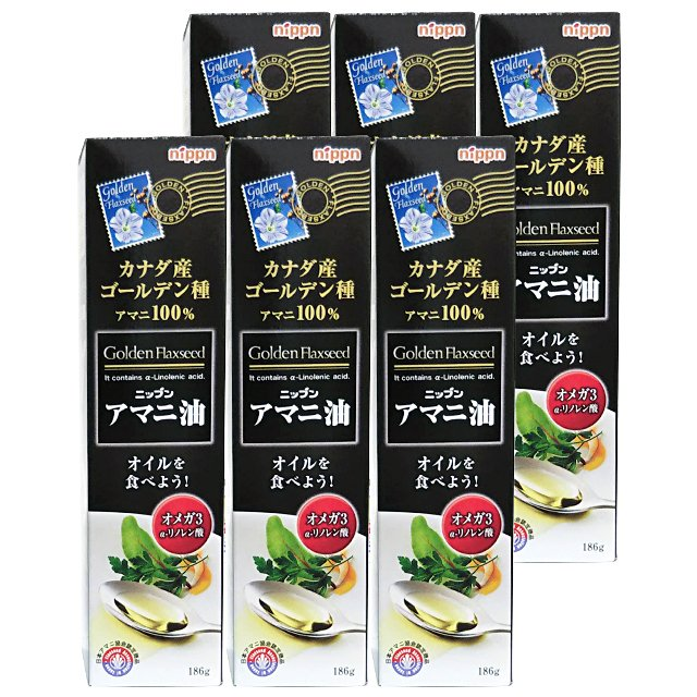 日本製粉 (ニップン) アマニ油(亜麻仁油) 186g×6本セット 【ゴールデンフラックスシード】[送料無料(一部の地域を除く)] atgroup