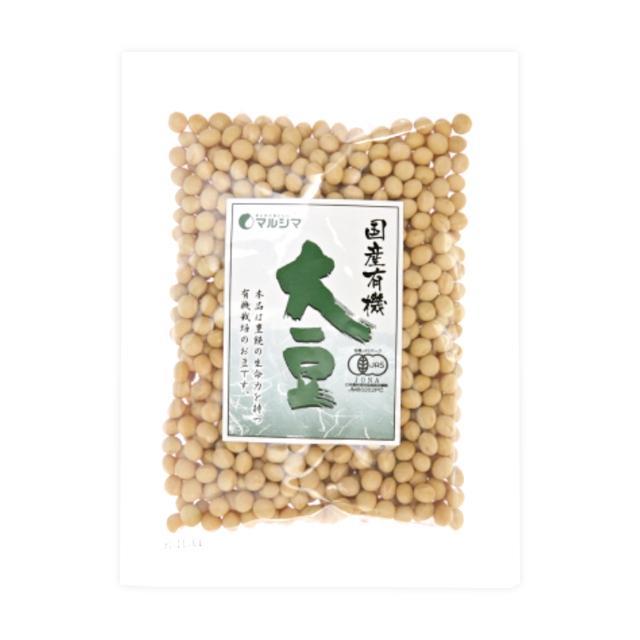 マルシマ 有機JAS認定 国産有機大豆 <200g>