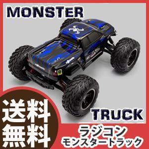 ラジコン モンスタートラック[独立4輪サスペンション搭載 オフロードラジコンカー]/同梱不可・代引き不可