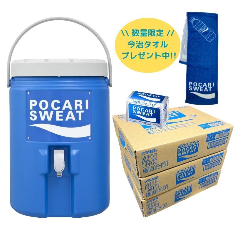 大塚製薬 10L対応ジャグタンク付 ポカリスエット 10L用粉末(10袋)×3ケース|athletesupportsystem