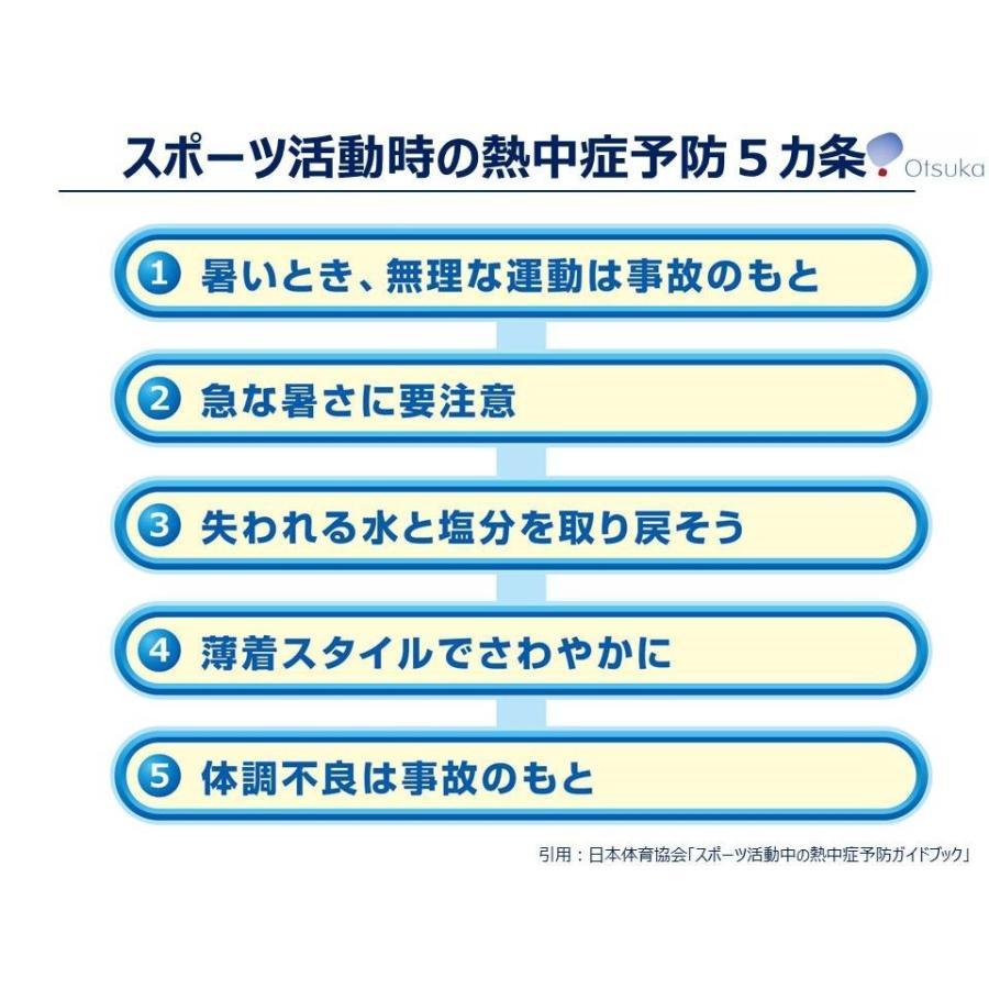大塚製薬 10L対応ジャグタンク付 ポカリスエット 10L用粉末(10袋)×3ケース|athletesupportsystem|05