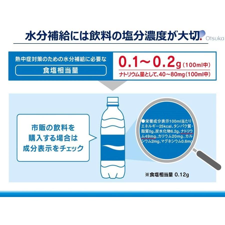 大塚製薬 10L対応ジャグタンク付 ポカリスエット 10L用粉末(10袋)×3ケース|athletesupportsystem|07