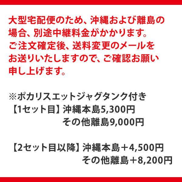 大塚製薬 10L対応ジャグタンク付 ポカリスエット 10L用粉末(10袋)×3ケース|athletesupportsystem|09
