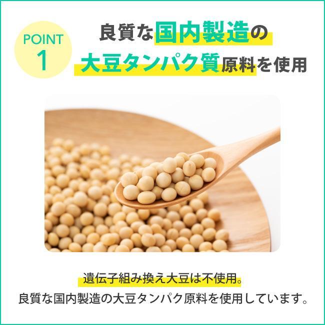 ジュニアプロテイン 子供用 ソイプロテイン 人工甘味料無添加 こども 亜鉛 身長 大豆 アストリション レモンヨーグルト味 60食分|athtrition|06