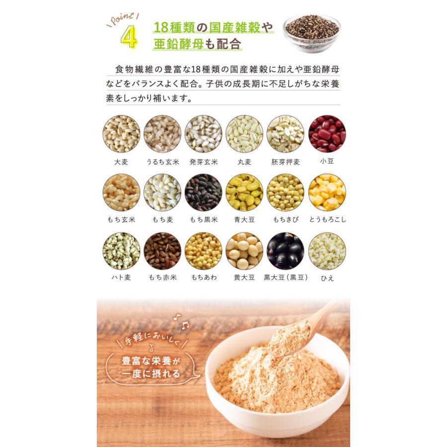 スクスクダイズ きなこ味 亜鉛 鉄分 カルシウム サプリ サプリメント 子供用 無添加 国産 アストリション 約30食分|athtrition|15