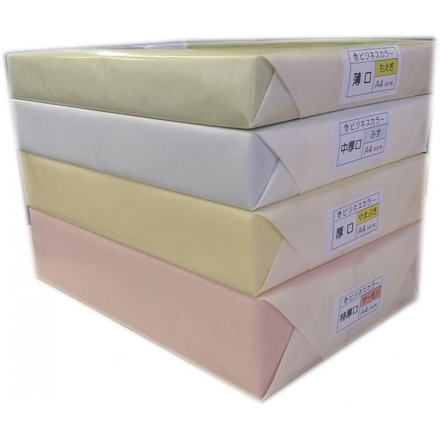 マルウ ビジネスカラー A4 厚口 500枚入り 全32色 色上質紙/印刷用紙/レーザー/コピー/インクジェット対応|atiku-h