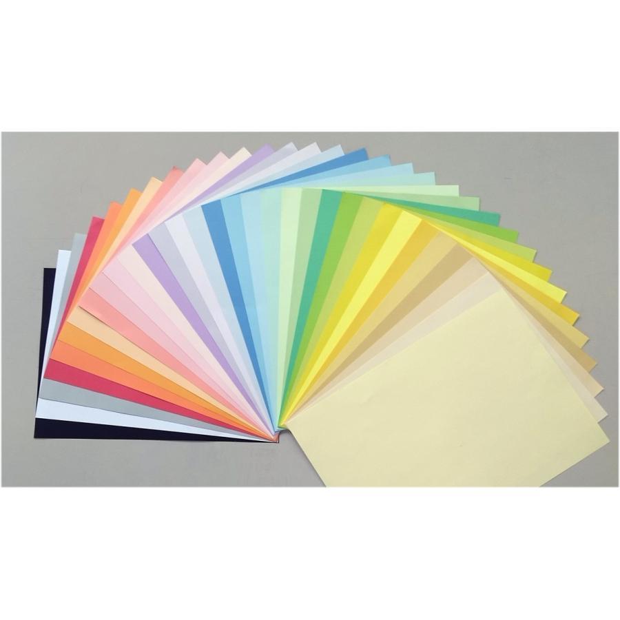 【メール便送料無料】色上質 A4 特厚口 32色入りアソートパック 色上質紙/印刷用紙/レーザー/コピー/インクジェット対応|atiku-h