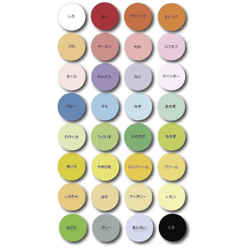 【メール便送料無料】色上質 A4 特厚口 32色入りアソートパック 色上質紙/印刷用紙/レーザー/コピー/インクジェット対応|atiku-h|03