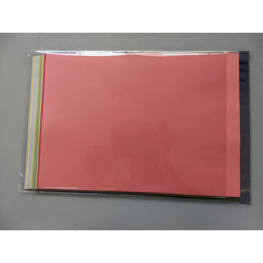 【メール便送料無料】色上質 A4 特厚口 32色入りアソートパック 色上質紙/印刷用紙/レーザー/コピー/インクジェット対応|atiku-h|04